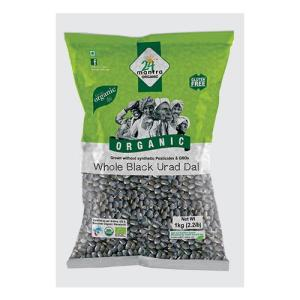 24 Mantra Urad Dal Black  Whole 500 Gm