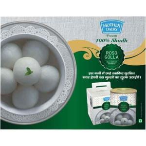 Mother Dairy Rasgulla  1Kg
