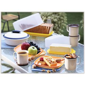 Tupperware Breakfast Set